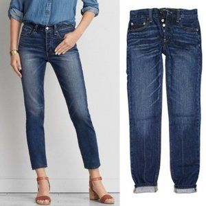 NEW American Eagle High Rise Vintage Jeans 00